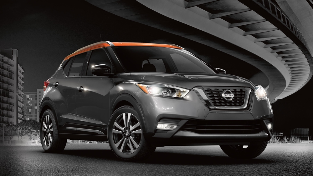 nissan kick e power